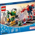 LEGO 76198 3