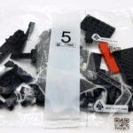 LEGO 75274 Tie Fighter Pilot Helm Tüten 5