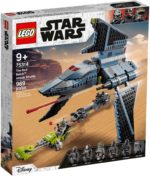 LEGO 75314 Box