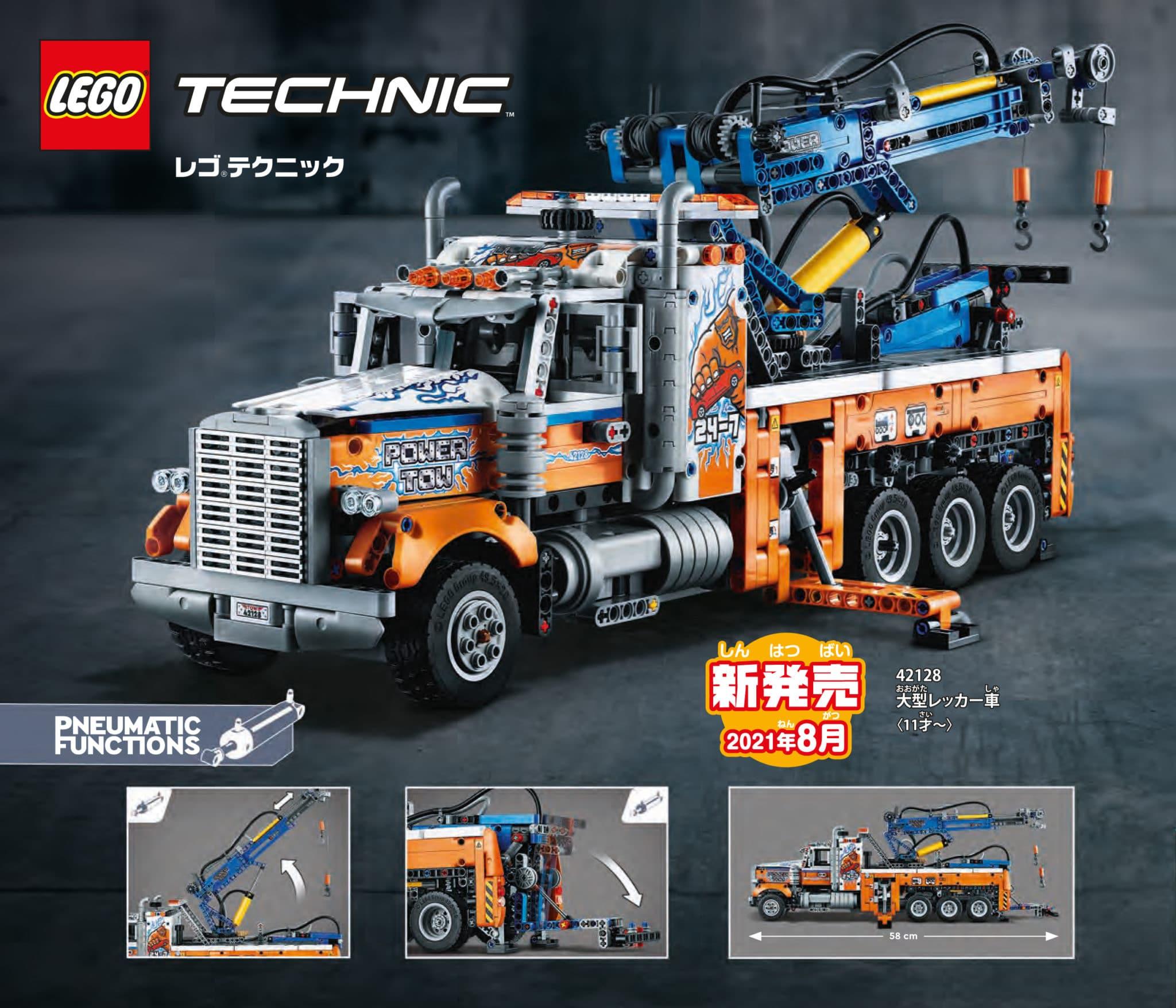 LEGO Technic 42128 Schwerlast Abschleppwagen Katalog Japan