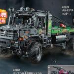 LEGO Technic 42129 Mercedes Benz Zetros Katalog Japan