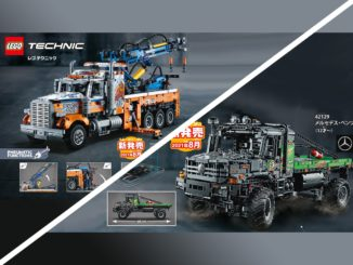 LEGO Technic Neuheiten 2021 Sommer Erste Bilder Ttiel