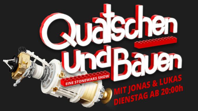 Qub2 Titelbild