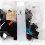 LEGO 75304 Darth Vader Helm Tüten 1