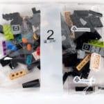 LEGO 75304 Darth Vader Helm Tüten 2