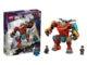 LEGO Marvel What If 76194 Tony Starks Sakaarian Iron Man