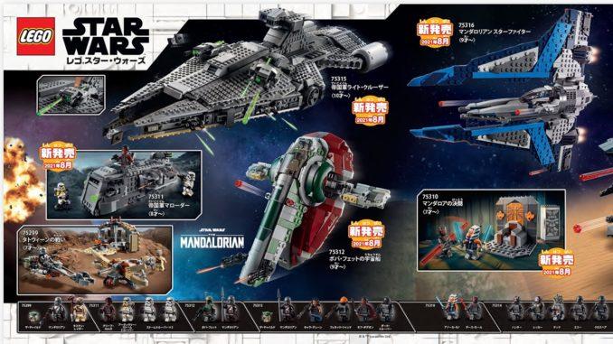LEGO Star Wars Sommer 2021