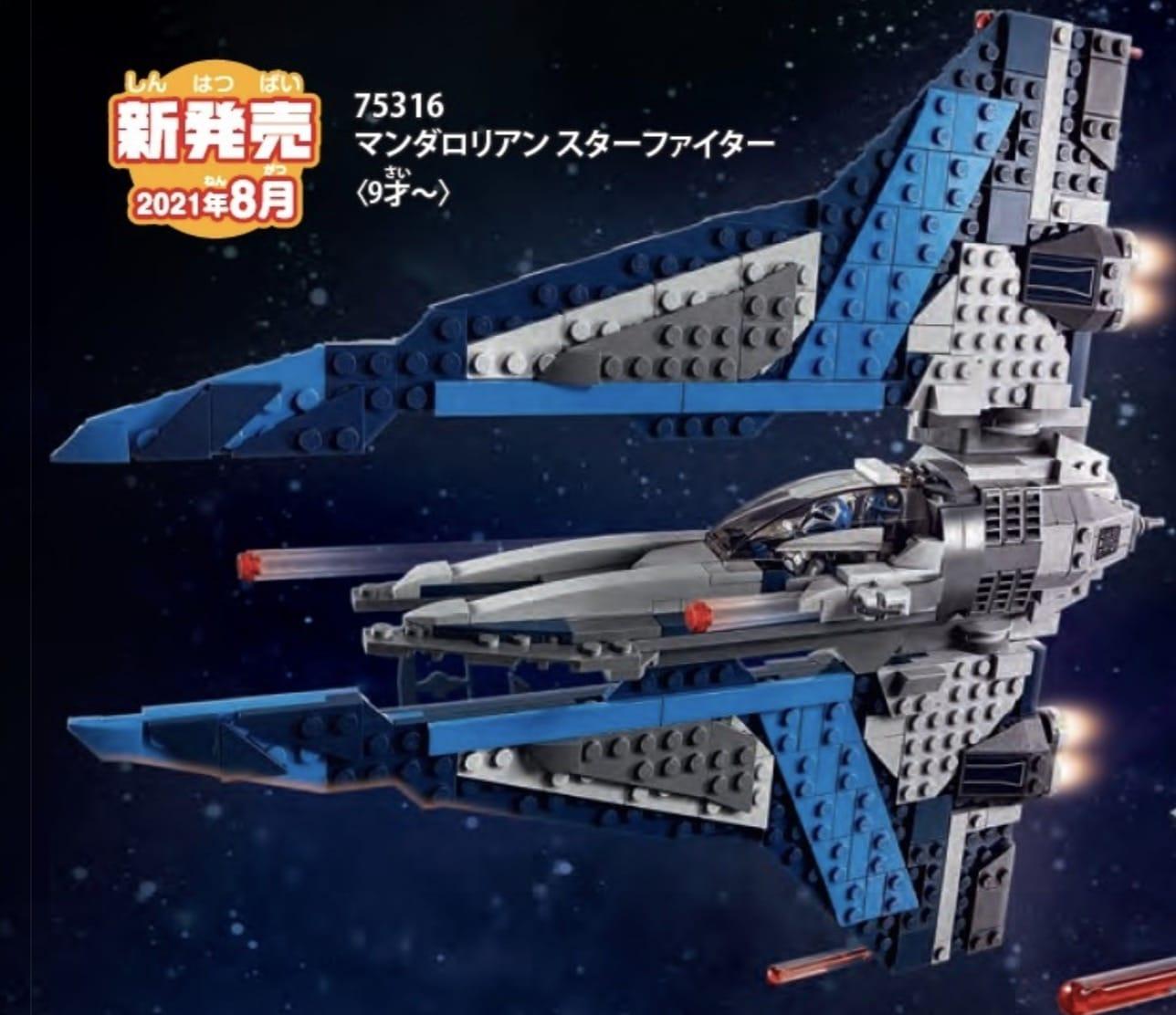 LEGO Star Wars Sommer 2021 Katalog Bilder 2