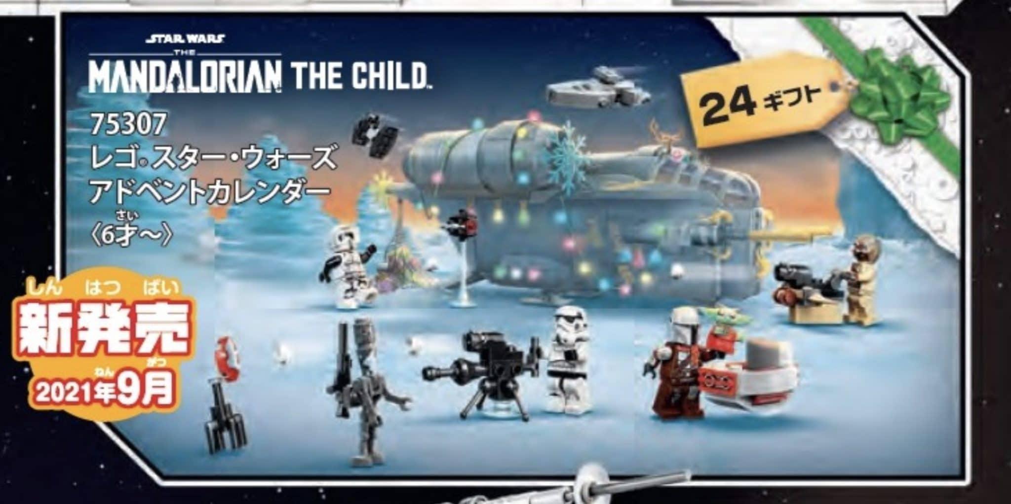 LEGO Star Wars Sommer 2021 Katalog Bilder 3