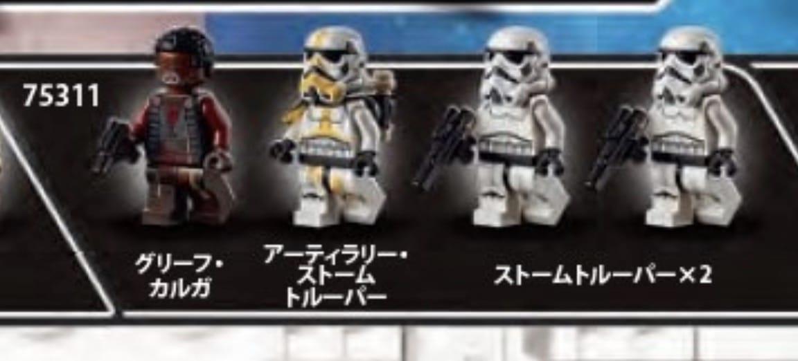LEGO Star Wars Sommer 2021 Katalog Bilder 4