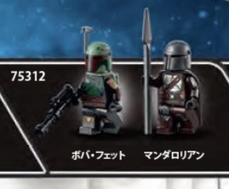 LEGO Star Wars Sommer 2021 Katalog Bilder 5