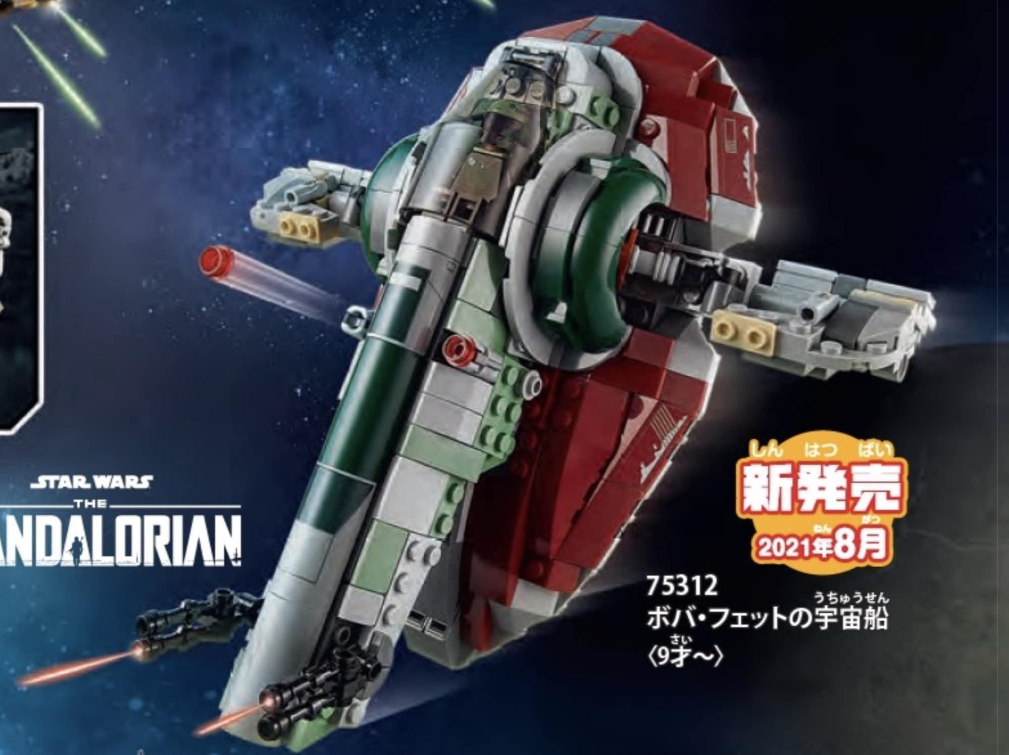 LEGO Star Wars Sommer 2021 Katalog Bilder 6