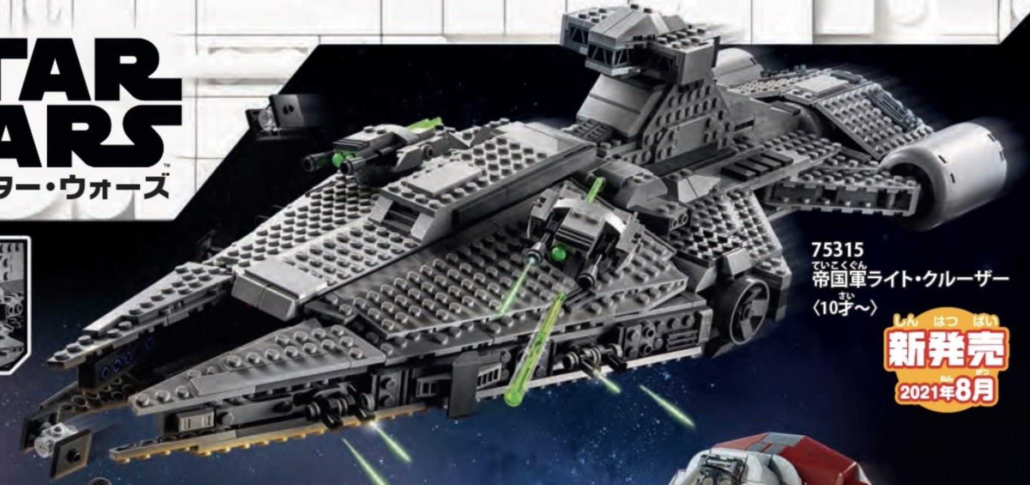 LEGO Star Wars Sommer 2021 Katalog Bilder 7