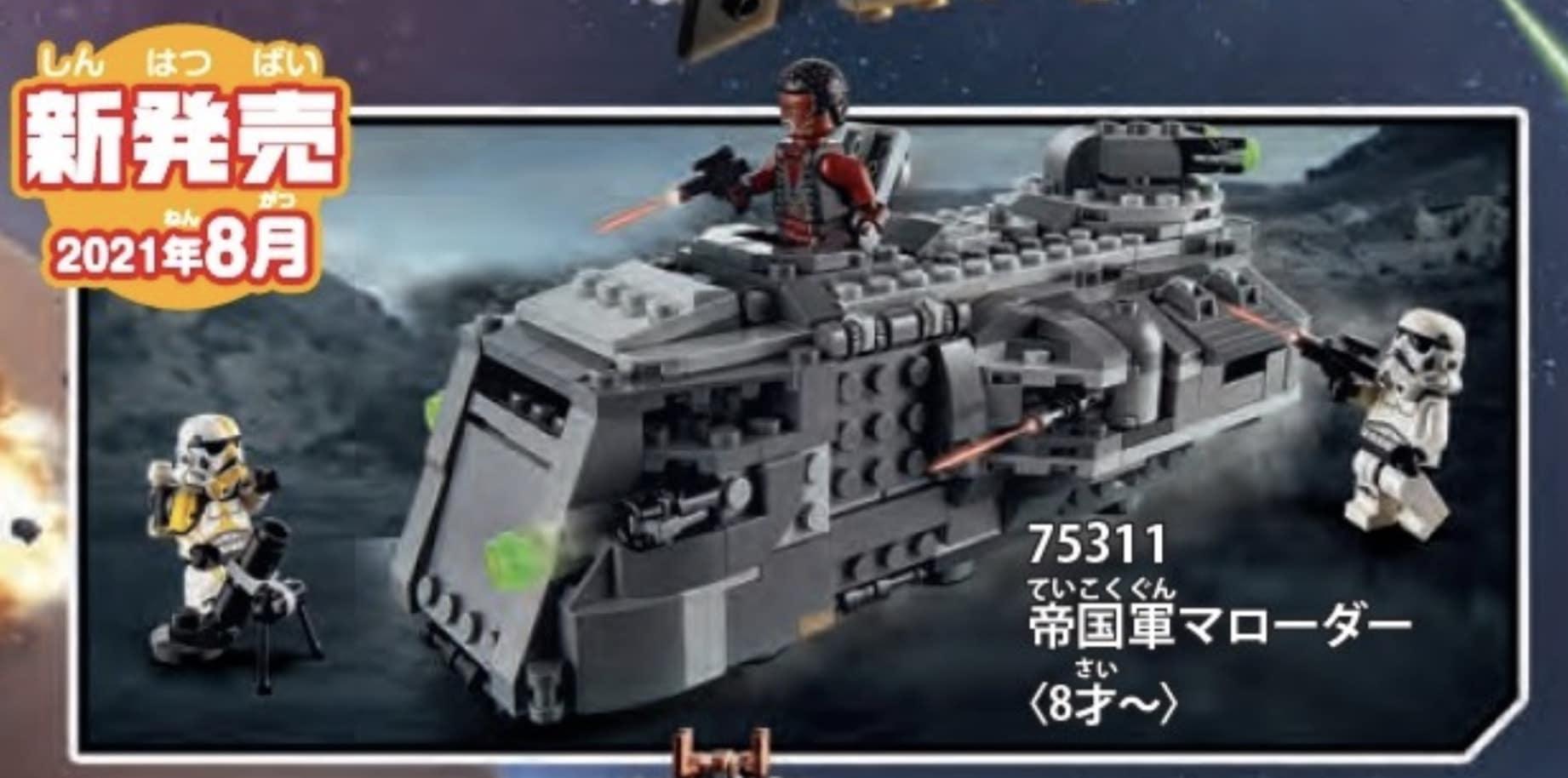 LEGO Star Wars Sommer 2021 Katalog Bilder 8