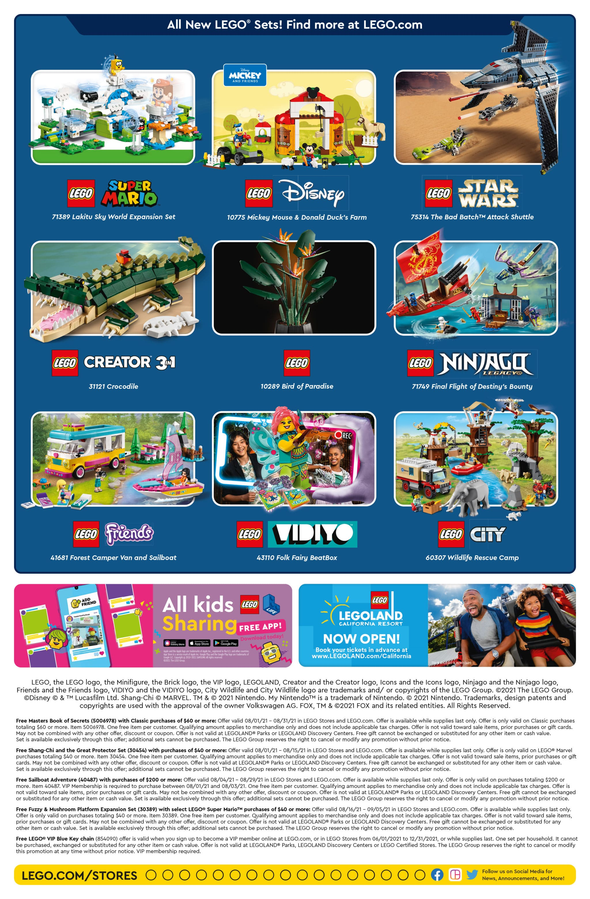 LEGO Store Flyer August 2021