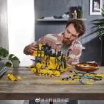 LEGO Technic 42131 Cat D11t Bulldozer Bilder 23