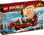 LEGO 71705 Ninja-Flugsegler