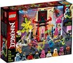 LEGO 71708 Marktplatz