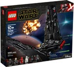 LEGO 75256 Kylo Rens Shuttle