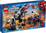 LEGO 76151 Hinterhalt des Venomosaurus