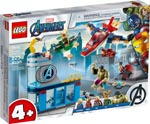 LEGO 76152 Avengers - Lokis Rache