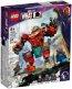 LEGO 76194 Tony Starks sakaarianischer Iron Man