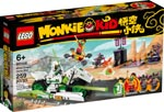 LEGO 80006 Bike des weißen Drachenpferds