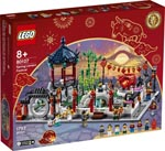 LEGO 80107 Frühlingslaternenfest