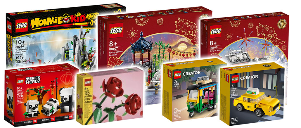 LEGO Onlineshop Exclusives